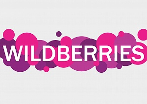 Теперь и на WildBerries!